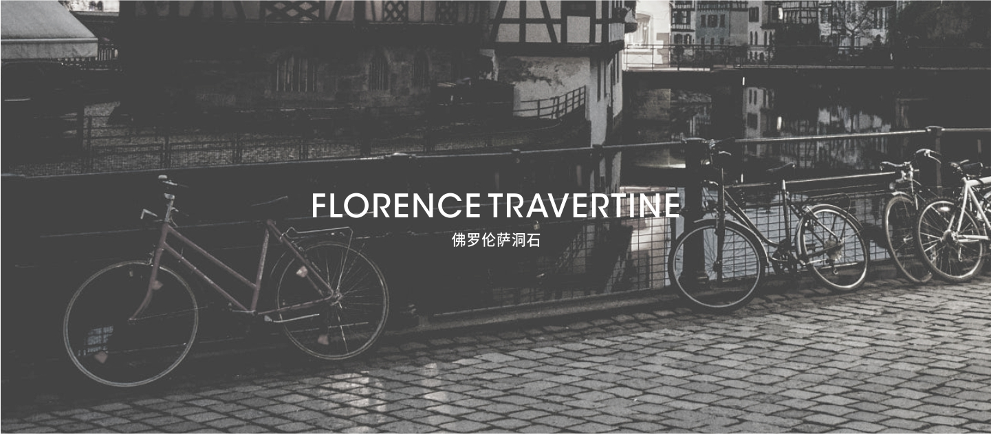 Florence Travertine